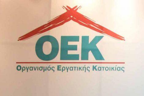OEK.jpg