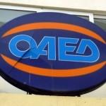 18.000 νέες θέσεις για ανέργους από τον ΟΑΕΔ με επιχορήγηση από 75% έως 90%